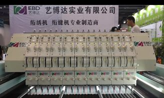 Computerized High Speed Horizontal Quilting Embroidery Machine Double Width 50.8mm Needle Distance